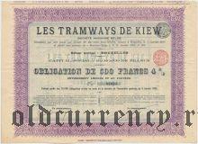 Общество Киевского трамвая, 500 франков 1905 года