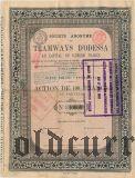 Одесский трамвай, 100 франков 1881 года. Вар. 2