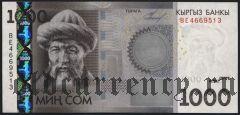 Киргизия, 1000 сом 2010 года