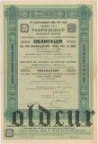Общество Тавризской железной дороги, 187 руб. 50 коп. 1913 года