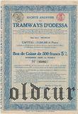Одесский трамвай, 500 франков 1917 года