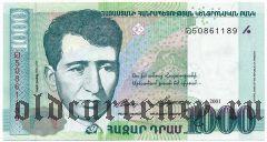 Армения, 1000 драм 2001 года
