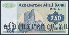 Азербайджан, 250 манат (1999) года