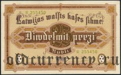 Латвия, 25 рублей 1919 года