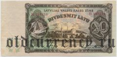 Латвия, 20 лат 1936 года