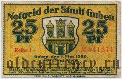 Губен (Guben), 25 пфеннингов 1920 года