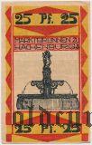 Хахенбург (Hachenburg), 25 пфеннингов 1921 года