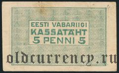 Эстония, 5 пенни (1919) года