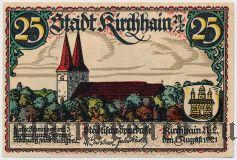 Кирххайн (Kirchhain), 25 пфеннингов 1921 года