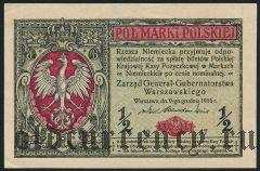 Польша, 1/2 марки 1917 года