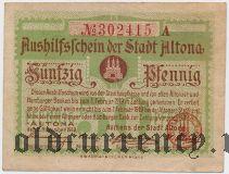 Альтона (Altona), 50 пфеннингов 1918 года