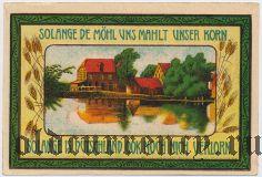 Зиденбург (Siedenburg), 75 пфеннингов 1921 года. Вар. 1