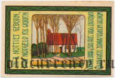 Зиденбург (Siedenburg), 75 пфеннингов 1921 года. Вар. 2