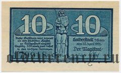 Хальберштадт (Halberstadt), 10 пфеннингов 1921 года