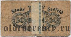 Крефельд (Crefeld), 50 пфеннингов 1917 года