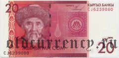 Киргизия, 20 сом 2009 года