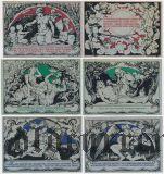 Веймар (Weimar), 6 нотгельдов