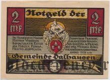 Дальхаузен (Dalhausen), 2 марки 1921 года
