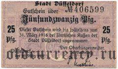 Дюссельдорф (Düsseldorf), 25 пфеннингов 1917 года