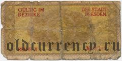 Дрезден (Dresden), 50 пфеннингов 1919 года