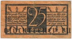 Клеве (Cleve), 25 пфеннингов 1920 года