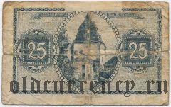 Зиммерн (Simmern), 25 пфеннингов 1919 года. Вар. 1