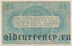 Оснабрюк (Osnabrück), 25 пфеннингов 1921 года