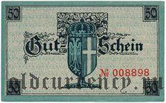 Нойс (Neuss), 50 пфеннингов 1919 года