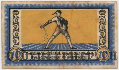 Нойвид (Neuwied), 10 пфеннингов 1921 года. Вар. 2