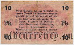 Линтфорт (Lintfort), 10 пфеннингов 1917 года
