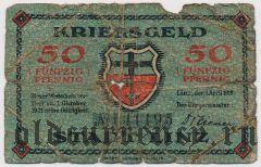 Линц (Linz), 50 пфеннингов 1919 года. Вар. 2