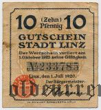Линц (Linz), 10 пфеннингов 1920 года. Вар. 2