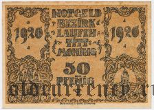 Лауфен (Laufen), 50 пфеннингов 1920 года. Вар. 1