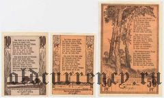 Фельдберг (Feldberg), 3 нотгельда 1922 года