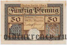Беккум (Beckum), 50 пфеннингов 1918 года