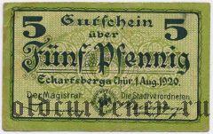 Эккартсберга (Eckartsberga), 5 пфеннингов 1920 года