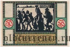 Цёрбиг (Zörbig), 50 пфеннингов 1921 года. Серия IX