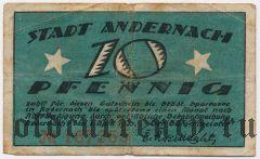 Андернах (Andernach), 10 пфеннингов 1920 года