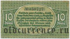 Бонн (Bonn), 10 пфеннингов 1920 года