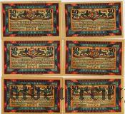 Ольденбург (Oldenburg), 6 нотгельдов 1921 года