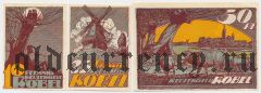 Рёбель (Röbel), 3 нотгельда 1922 года