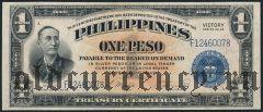 Филипины, 1 песо (1944) года