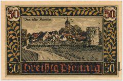 Ремда (Remda), 30 пфеннингов 1921 года