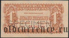 Чехословакия, 1 крона 1944 года. Образец
