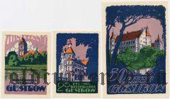 Гюстров (Güstrow), 3 нотгельда 1922 года