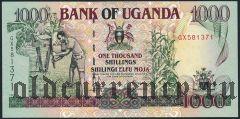 Уганда, 1000 шиллингов 1996 года