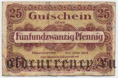 Ганновер (Hannover), 25 пфеннингов 1919 года