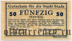 Штаде (Stade), 50 пфеннингов 1917 года