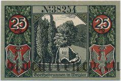 Вецлар (Wetzlar), 25 пфеннингов 1920 года