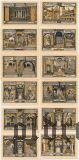 Гернроде (Gernrode), 12 нотгельдов 1921 года
